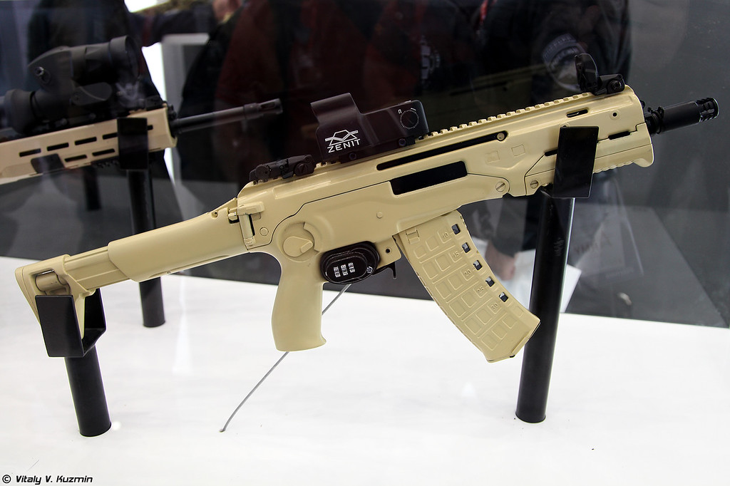 Малогабаритный автомат МА (MA compact assault rifle)