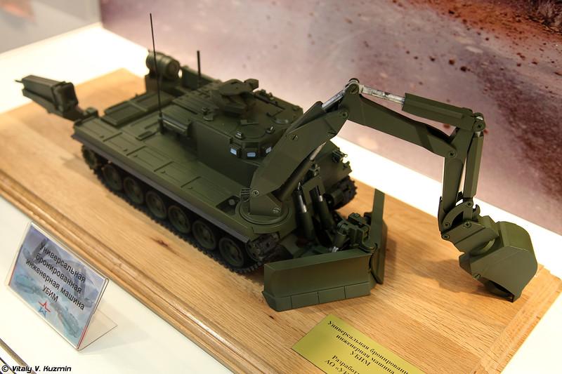 Перспективная универсальная бронированная инженерная машина УБИМ (UBIM armored engineering vehicle)