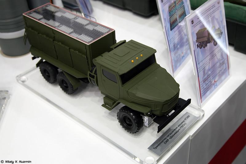 Транспортно-загрузочная машина 9Т260 из состава зенитного артиллерийского комплекса ЗАК-57 ОКР Деривация-ПВО (9T260 transporter-loader ZAK-57 Derivatsiya-PVO)