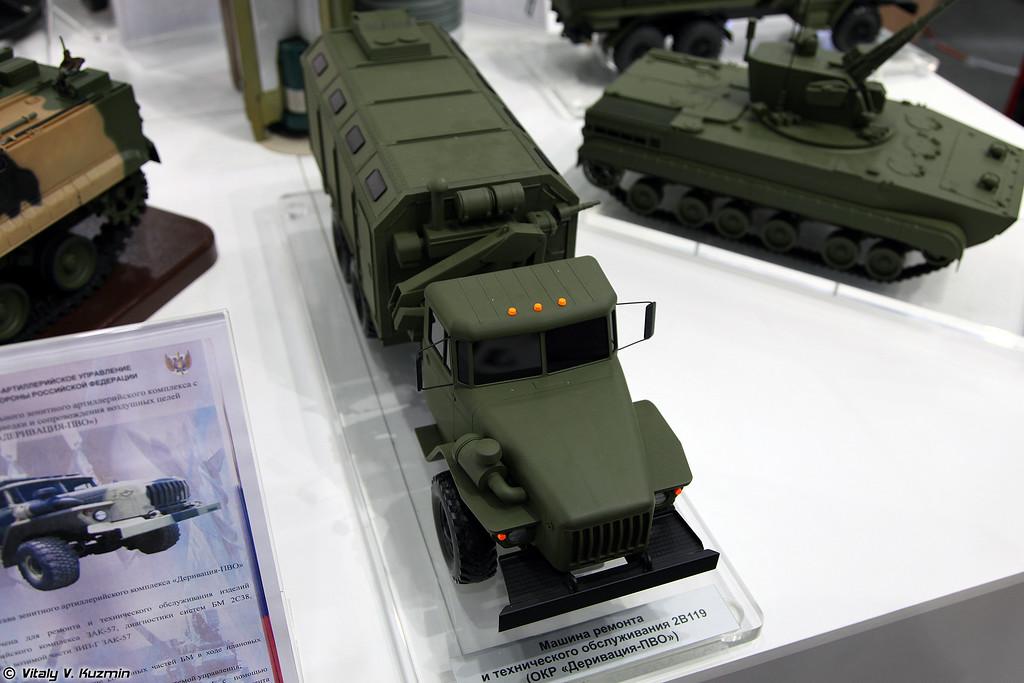 МРТО 2В119 из состава зенитного артиллерийского комплекса ЗАК-57 ОКР Деривация-ПВО (2V119 repair and maintenance workshop ZAK-57 Derivatsiya-PVO)