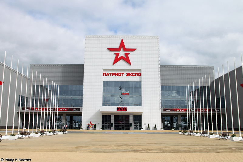 КВЦ Патриот Экспо (Patriot Expo congress and exhibition center)