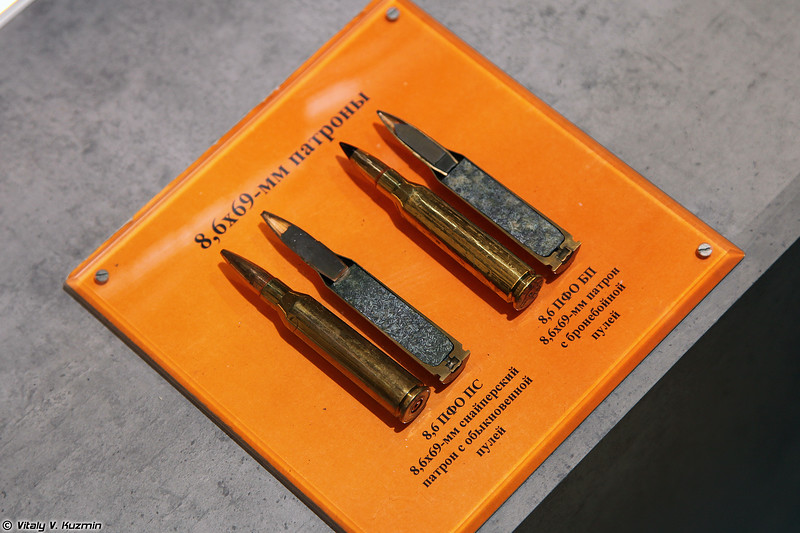 Патроны 8,6х69-мм (8.6×69mm rifle cartridges)