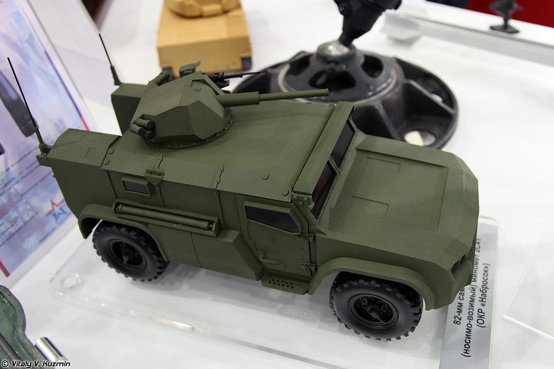 82-мм самоходный миномет 2С41 Дрок ОКР Набросок (82mm 2S41 Drok mortar Project Nabrosok)