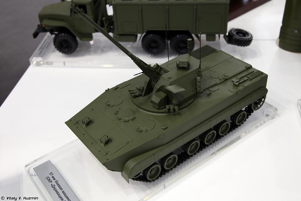 Боевая машина 2С38 зенитного артиллерийского комплекса ЗАК-57 ОКР Деривация-ПВО (2S38 combat vehicle ZAK-57 Derivatsiya-PVO)