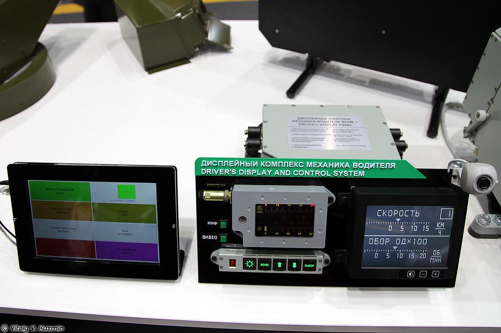 Дисплейный комплекс механика-водителя ДКМВ (Driver's display and control system)