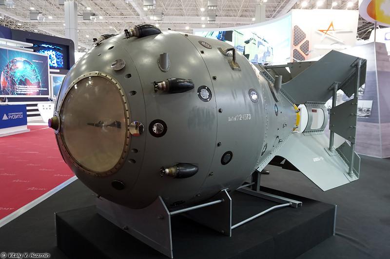 Первая советская атомная бомба РДС-1 (RDS-1 first Soviet nuclear bomb)