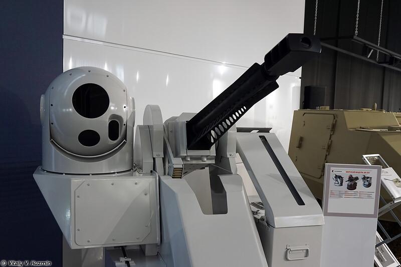 Боевой модуль АК-301 (AK-301 weapon system)