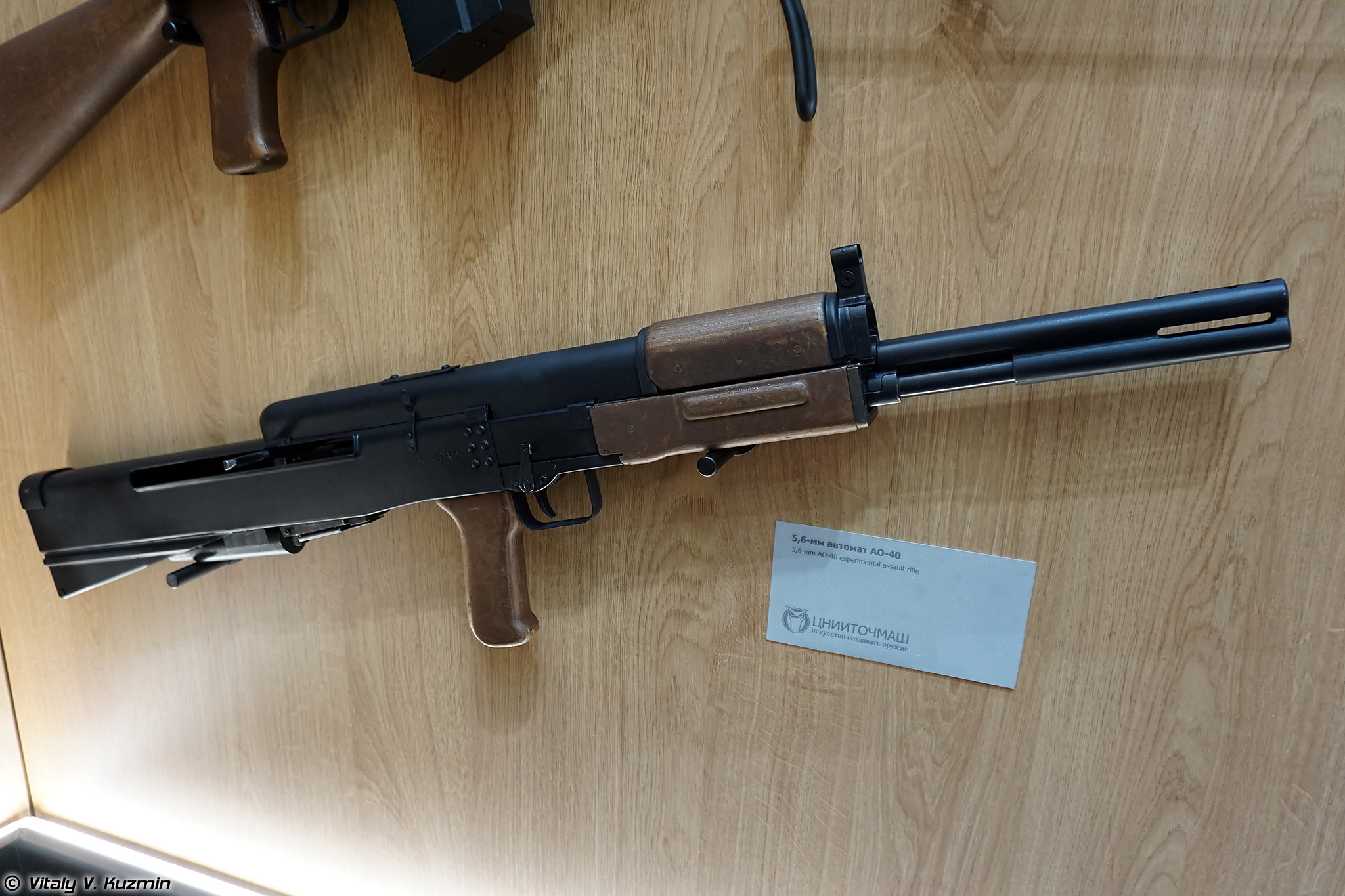 Russian Assault Rifles & Machine Guns Thread: #2 - Page 9 Army2019Pavilions-052-X4