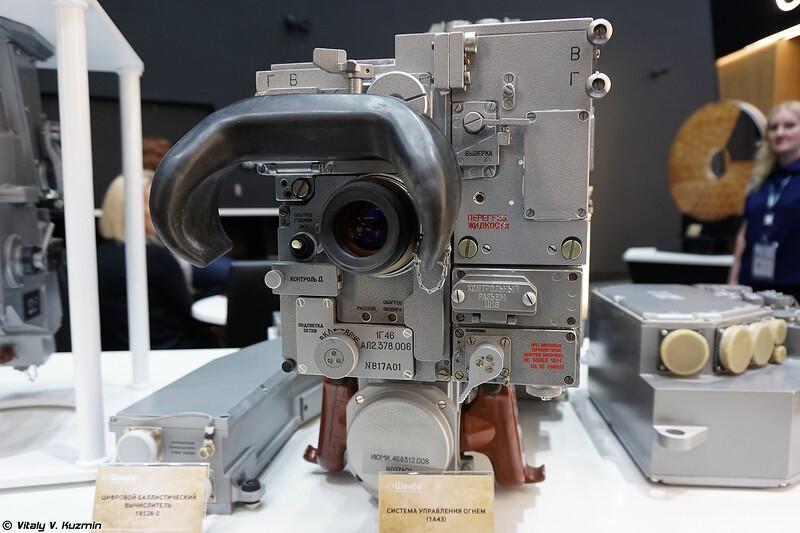 Информационно-вычислительный дневной прицельный комплекс 1А43 (1A43 system - part of tank fire-control system)