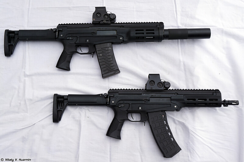 5,45х39 мм малогабаритный автомат АМ-17 и 9х39 мм бесшумный автомат АМБ-17 (5.45x39mm AM-17 and 9x39mm AMB-17 compact assault rifles)