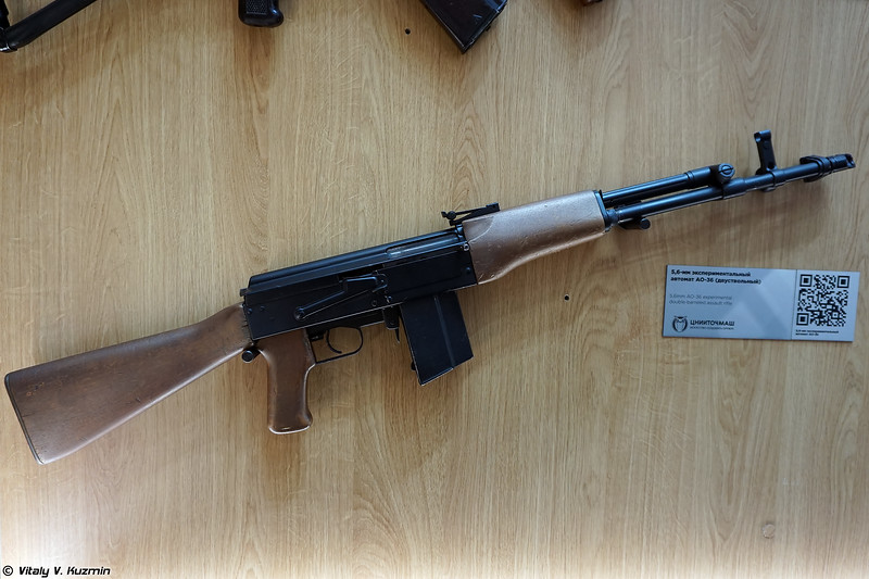 5,6-мм опытный автомат АО-36 (5,6mm AO-36 experimental double-barreled assault rifle)