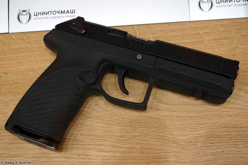 9х19 мм пистолет РГ120 Аспид (9x19mm RG120 Aspid pistol)