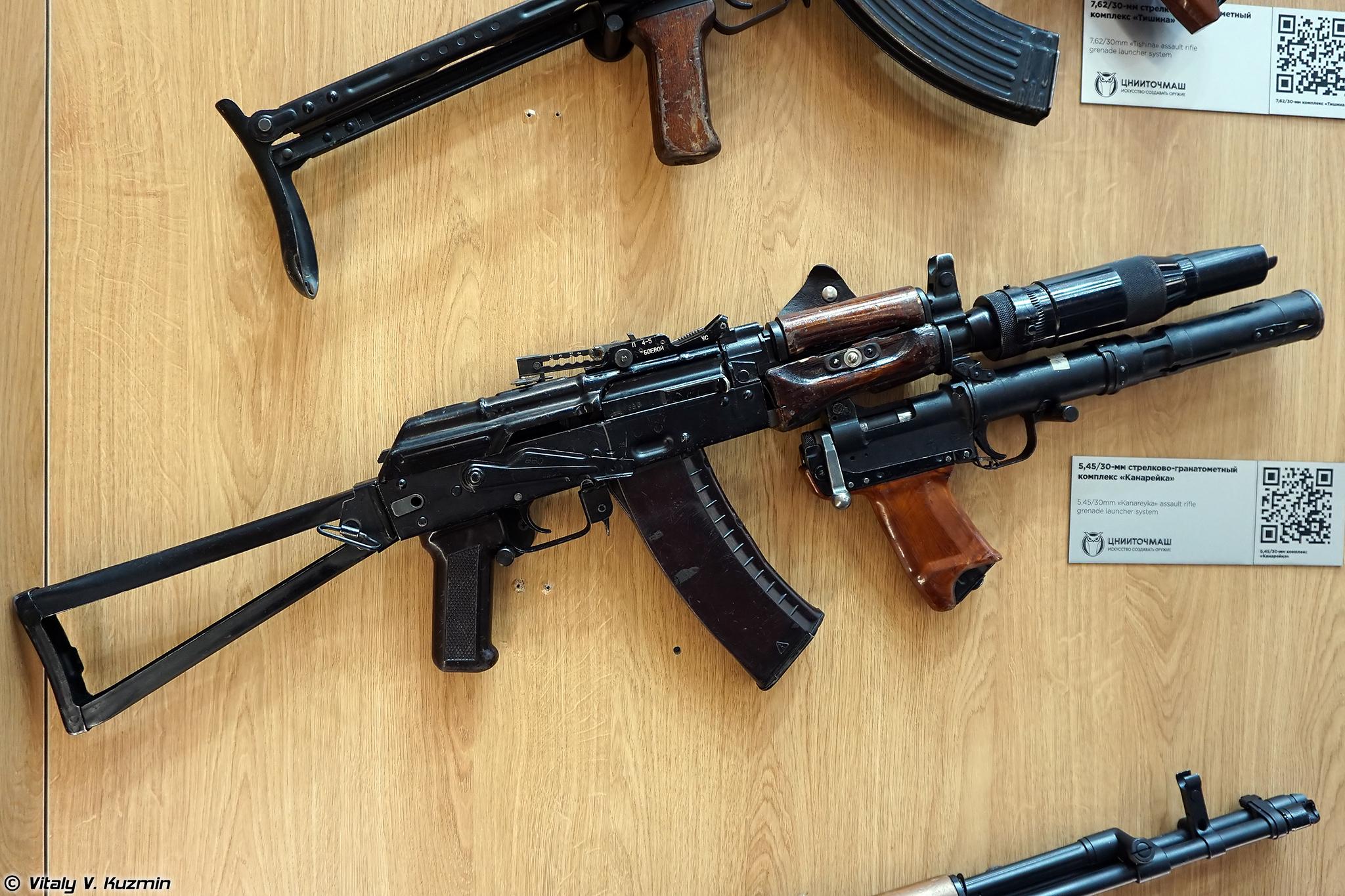 Russian Assault Rifles/Carbines/Machine Guns Thread: #2 - Page 10 Army-2020-Pavilions-045-X4