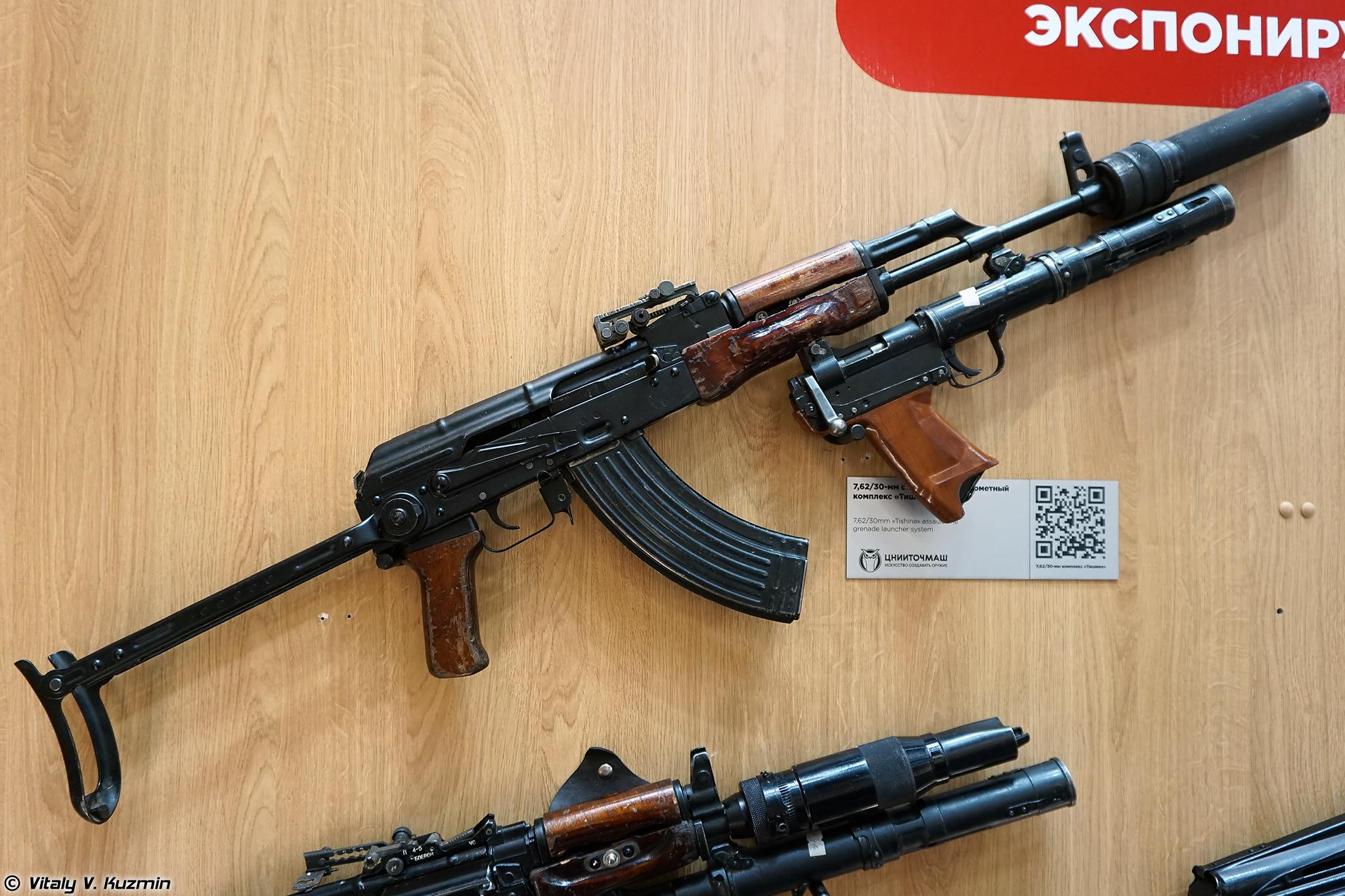 Russian Assault Rifles/Carbines/Machine Guns Thread: #2 - Page 10 Army-2020-Pavilions-043-X4