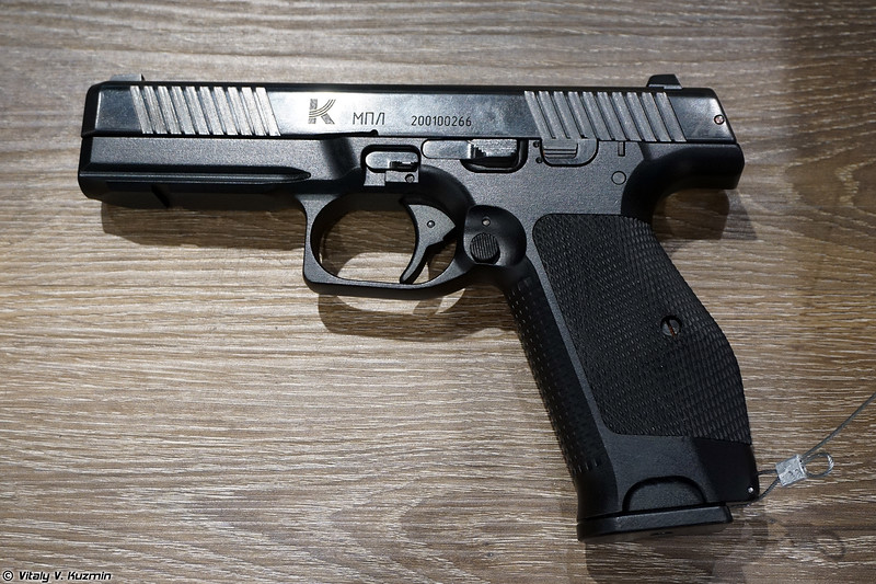 9х19 мм пистолет МПЛ (9x19mm MPL pistol)