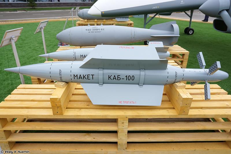 КАБ-100 (KAB-100)