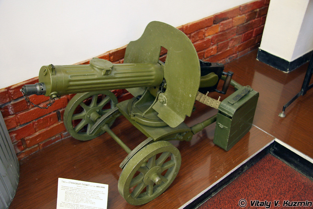 Пулемет системы Максима (Maksim machinegun)