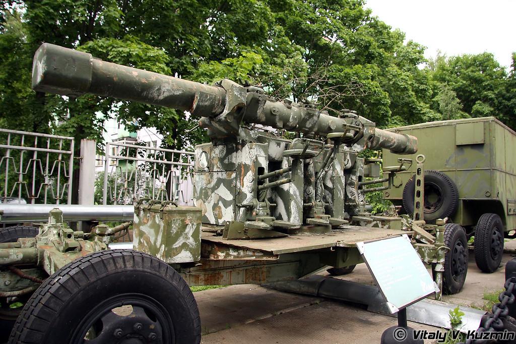 Прибор управления артиллерийский зенитным огнем ПУАЗО-5 (Air-defence fire control device PUAZO-5)