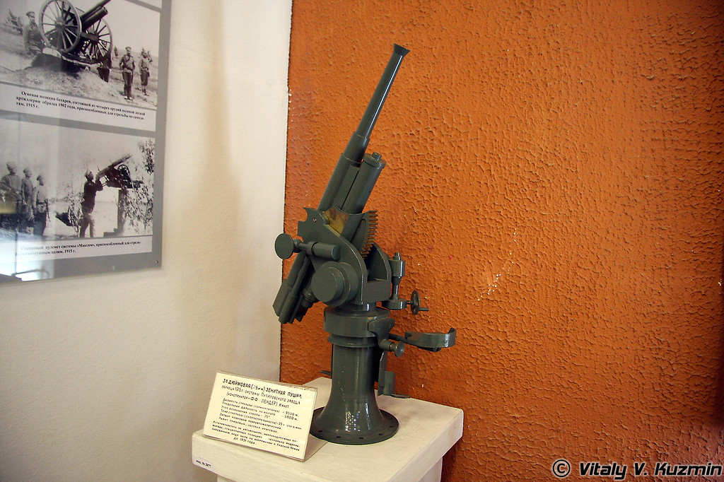 76-мм зенитная пушка обр. 1915г. (76-mm antiaircraft gun 1915 model)