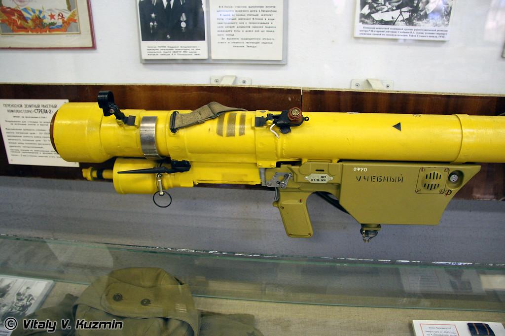 ПЗРК Стрела-2 (Manpad Strela-2)
