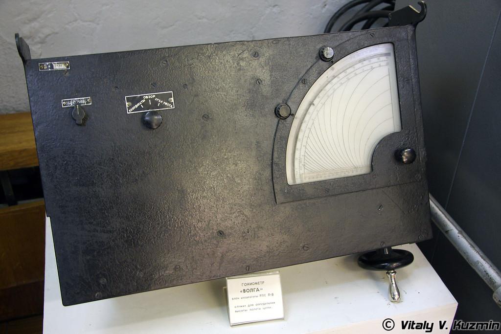 "Гониометр ""Волга"", блок аппаратуры РЛС П-8 (Goniometer ""Volga"", part of P-8 radar station)"