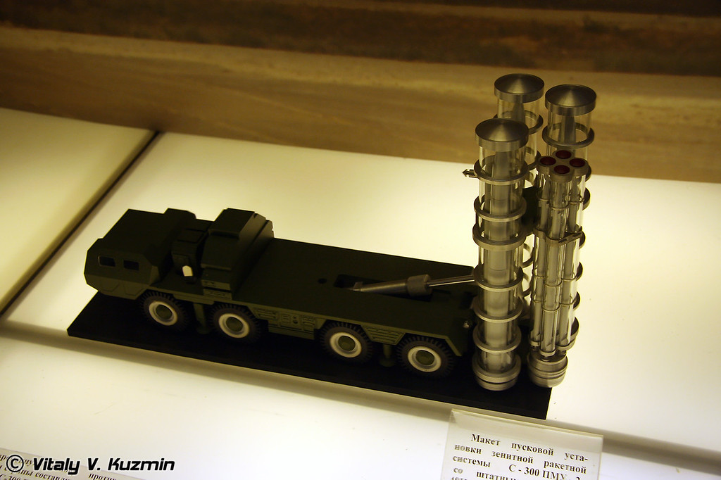 Макет ПУ ЗРК С-300 ПМУ2 (model of launching vehicle of S-300 PMU2 system)