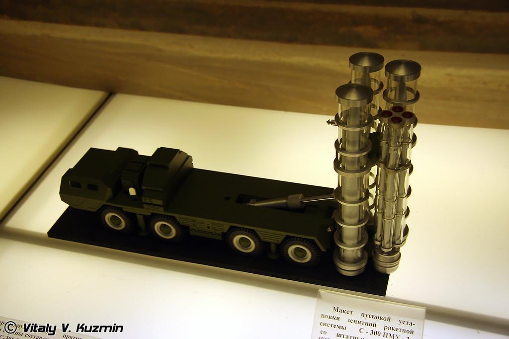 Макет ПУ ЗРК С-300 ПМУ2 (model of launching vehicle of S-300 PMU2 system)