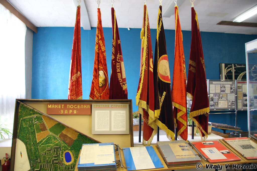 Знамена и макет поселка Заря (Flags and model of Zarya village)