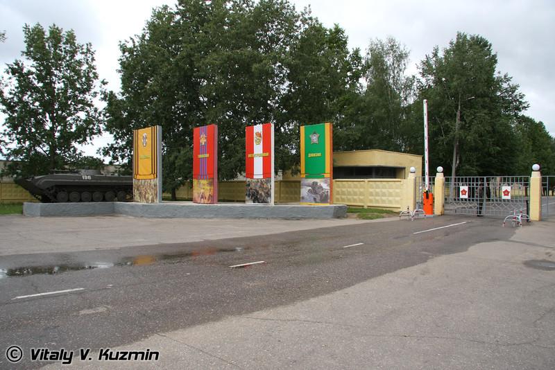 КПП Таманской дивизии (Tamanskaya division main check point)