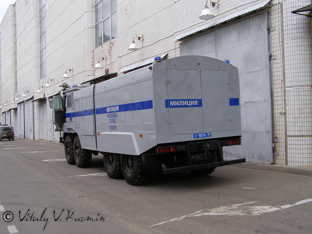 Водометный спецавтомобиль Лавина-Ураган Урал-532362 (Antiriot vehicle Lavina-Uragan on Ural-532362 chassis)