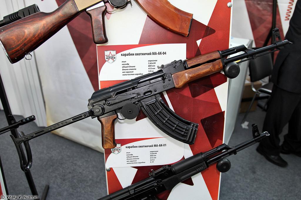 7,62x39 MA-AK-04