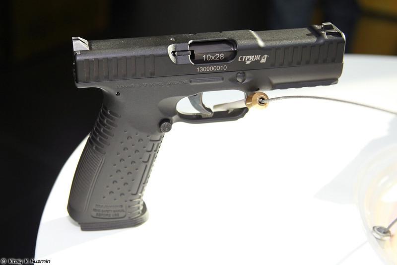 10x28 пистолет Стриж / Strike One (10x28 Strizh / Strike One pistol)