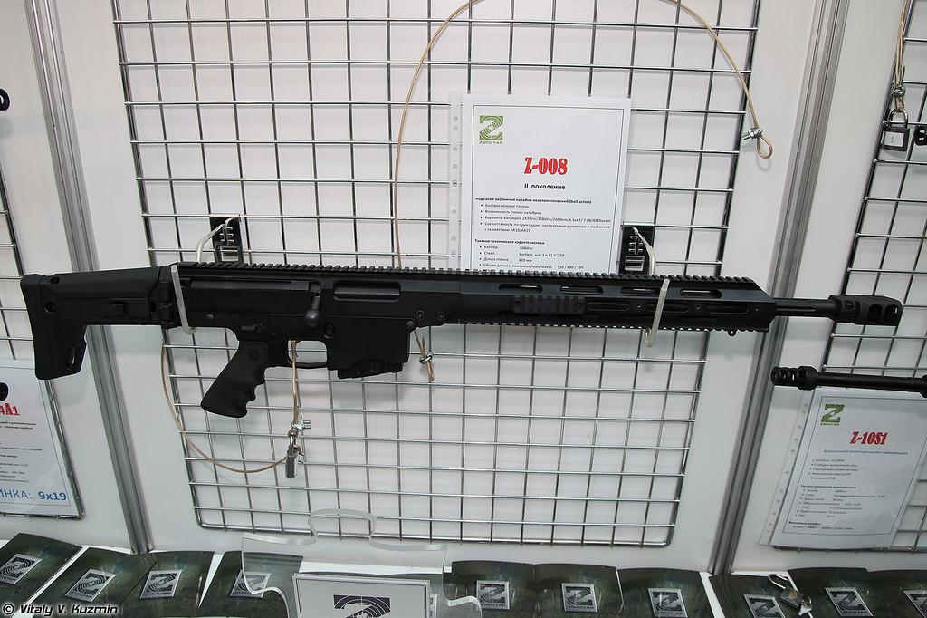 .308 Win карабин Zbroyar Z-008 поколение II (.308 Win Zbroyar Z-008 gen. II rifle)