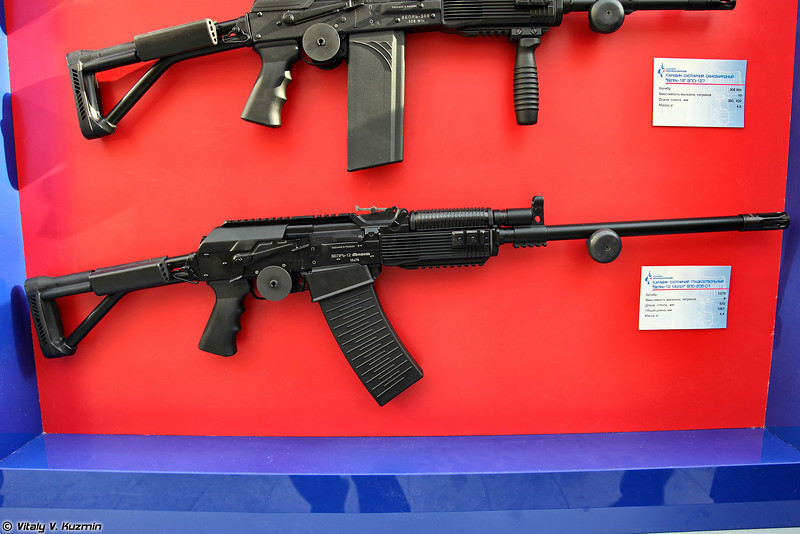 12x76 карабин Вепрь-12 Молот ВПО-205-01 (12x76 Vepr-12 Molot VPO-205-01)