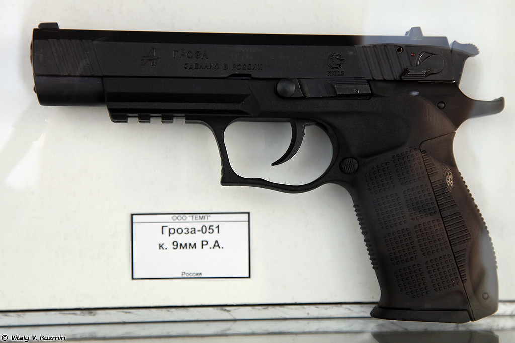 9mm PA пистолет Гроза-051 (9mm PA Groza-051 pistol)