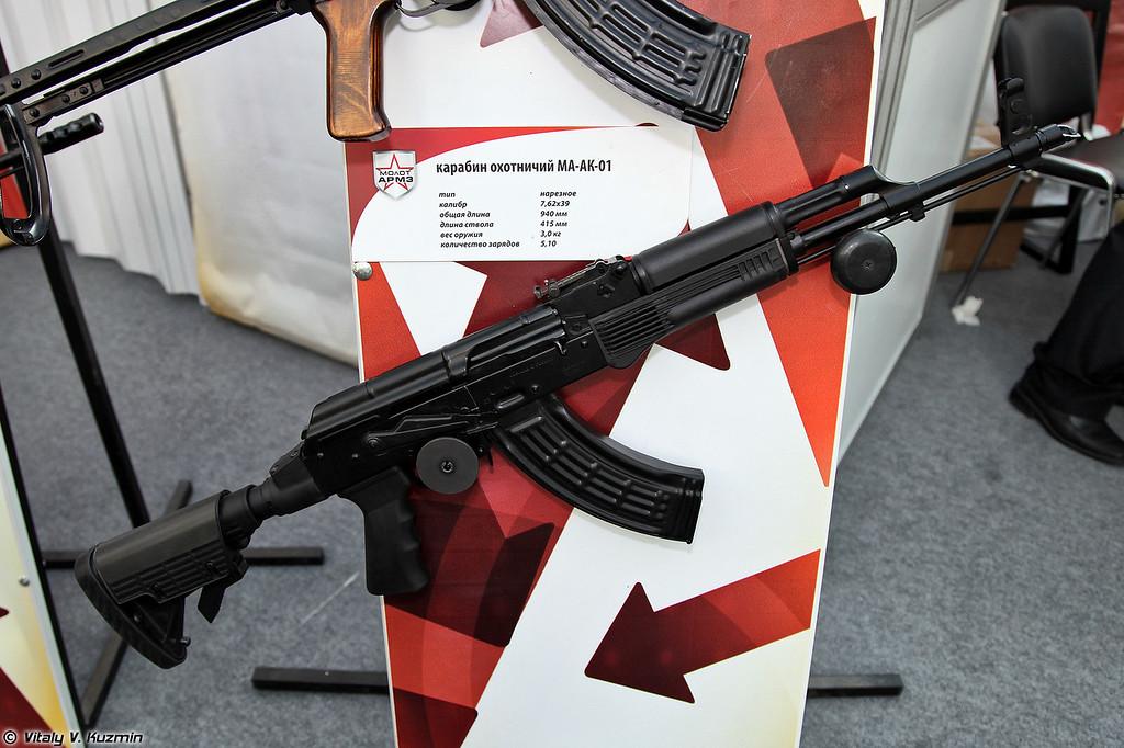 7,62x39 MA-AK-01