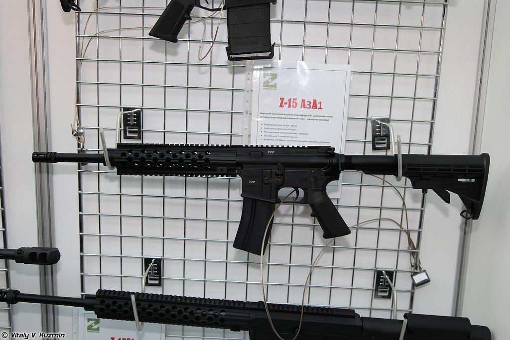 5,45x39 Zbroyar Z-15A3A1