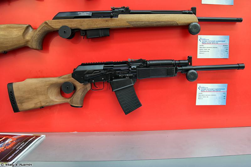 12x76 карабин Вепрь-12 Молот ВПО-205-04 (12x76 Vepr-12 Molot VPO-205-04)