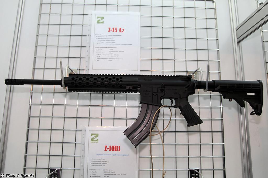 7.62x39 Zbroyar Z-15A2