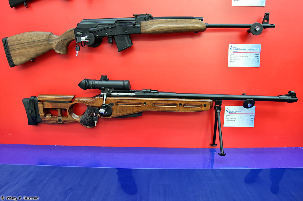 7,62х39 карабин Сайга-М1 и .338 LM карабин Рекорд-338(7.62x39 Saiga-M1 and .338 LM Record-338)