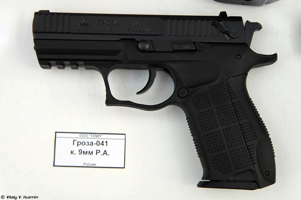 9mm PA пистолет Гроза-041 (9mm PA Groza-041 pistol)