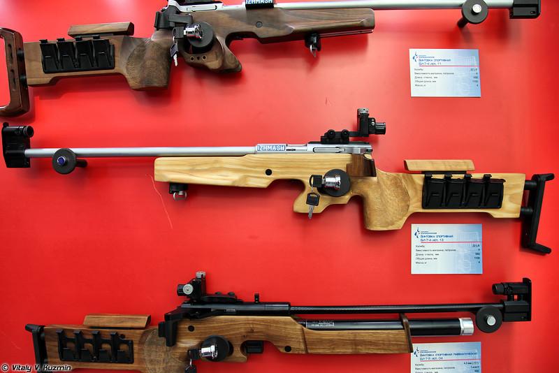 .22 LR спортивная винтовка БИ-7-4 исп. 13 (.22 LR sport rifle BI-7-4 mod.13)