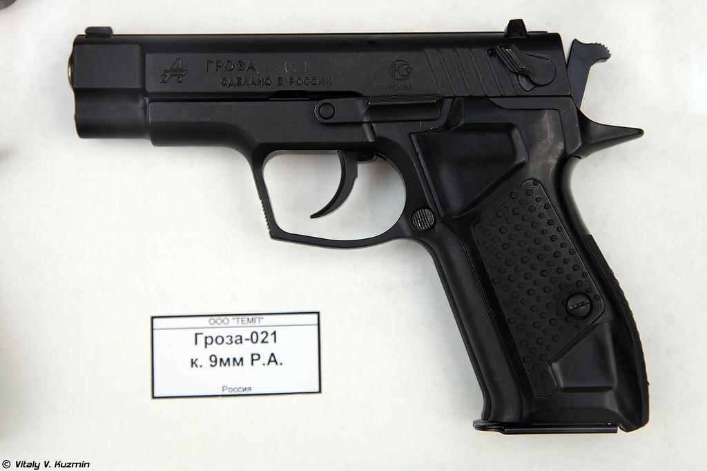 9mm PA пистолет Гроза-021 (9mm PA Groza-021 pistol)