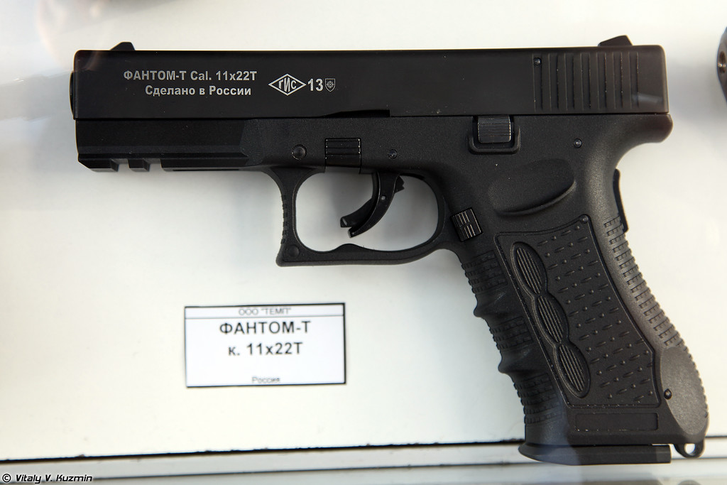 11x22T травматический пистолет ФАНТОМ-Т (10x22T PHANTOM-T pistol)