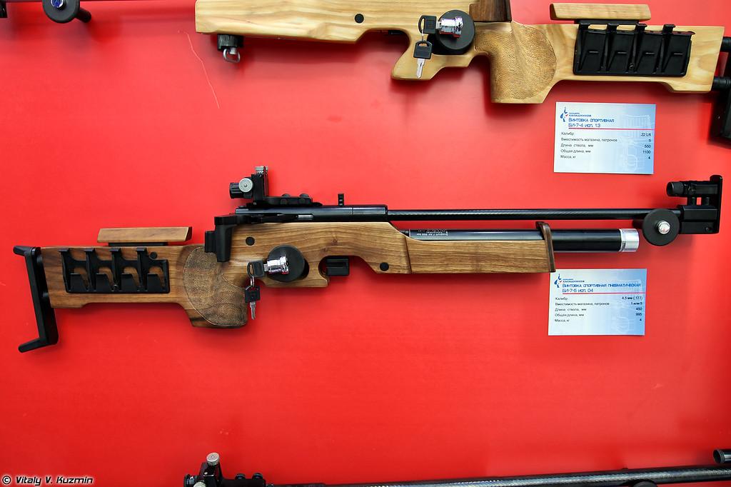 .177 спортивная винтовка БИ-7-5 исп. 04 (.177 sport rifle BI-7-5 mod.04)