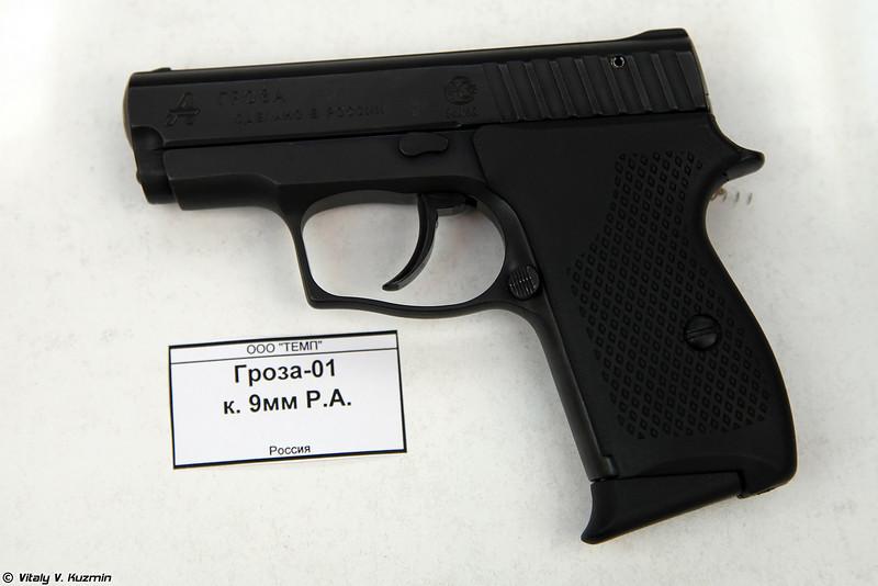 9mm PA пистолет Гроза-01 (9mm PA Groza-01 pistol)