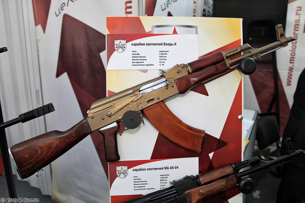 7,62x39 карабин Вепрь-К (7.62x39 Vepr-K)