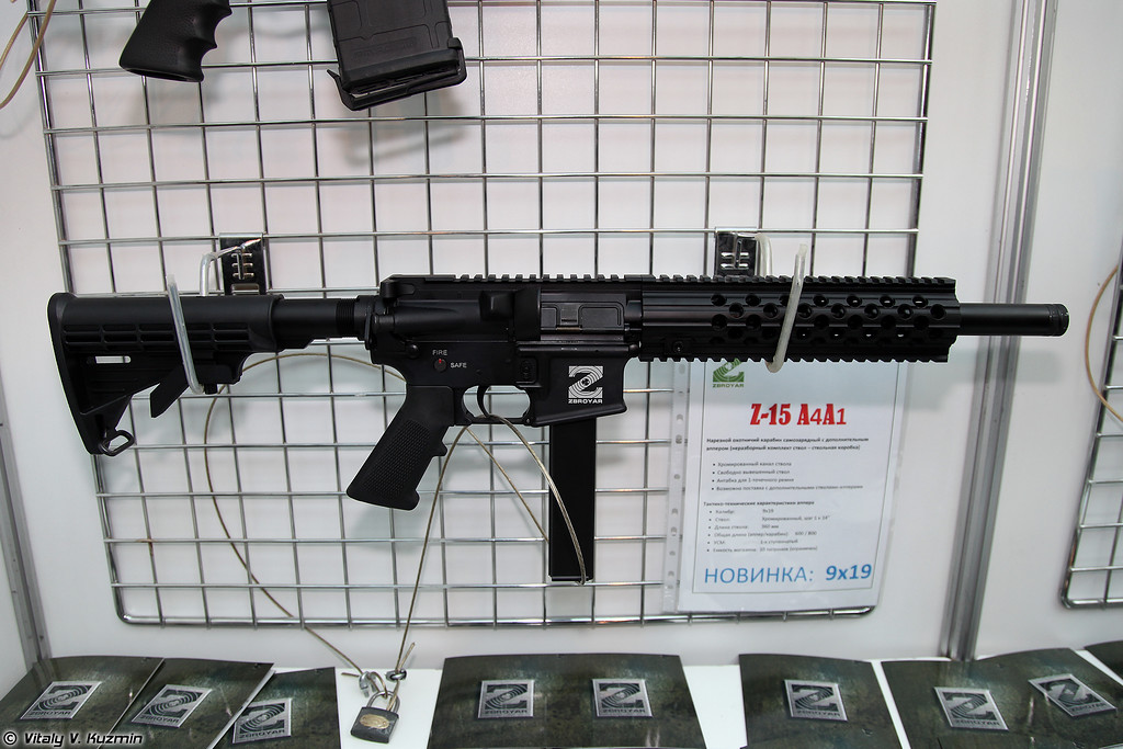 9x19 Zbroyar Z-15A4A1