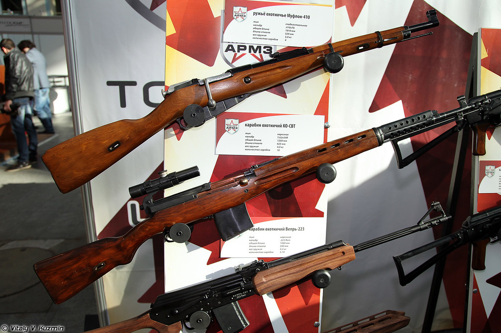410х76 ружье Муфлон-410 и 7,62х54R карабин КО-СВТ (410x76 hunting rifle Muflon-410 and 7,62x54R carbine KO-SVT)