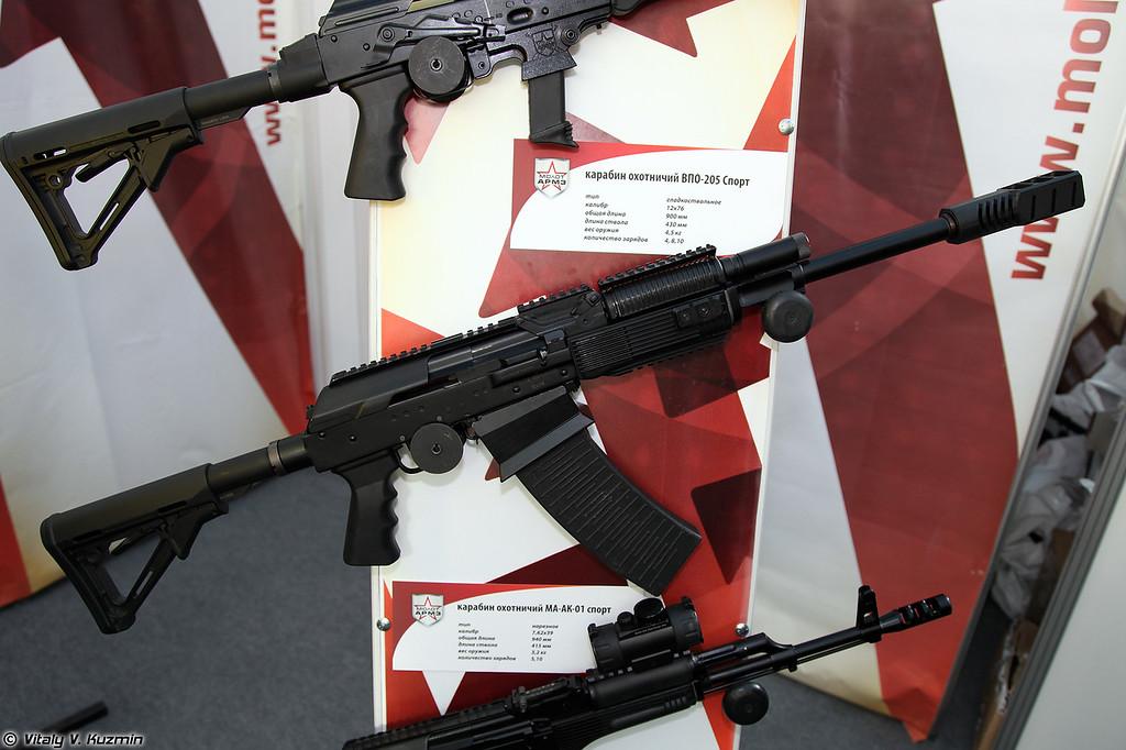 12х76 карабин Вепрь-12 ВПО-205 Спорт (12x76 Vepr-12 VPO-205 Sport)
